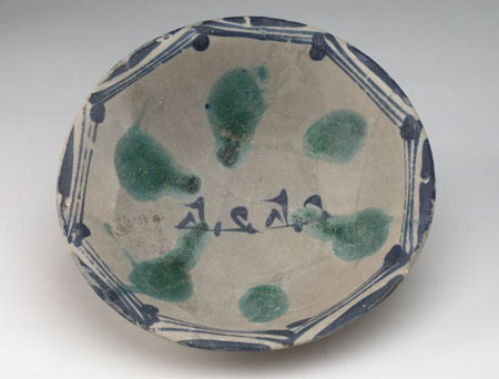 Postcard of Bowl.